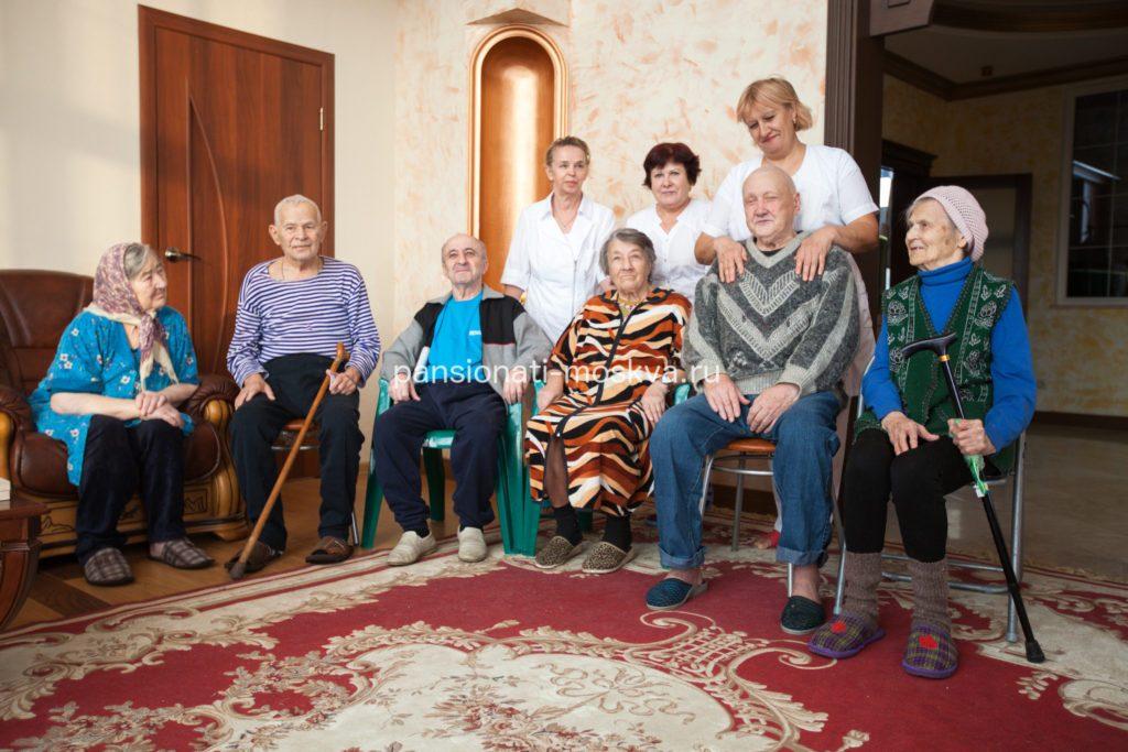 Муниципальный пансионат для пожилых людей в подмосковье пансионаты для инвалидов в свердловской области